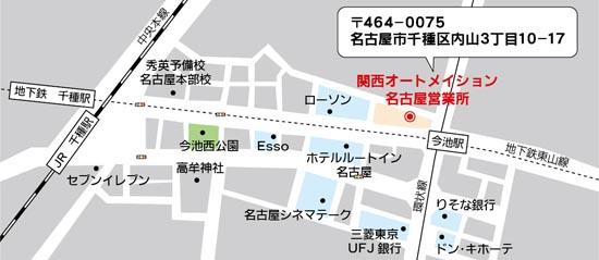 名古屋_地図